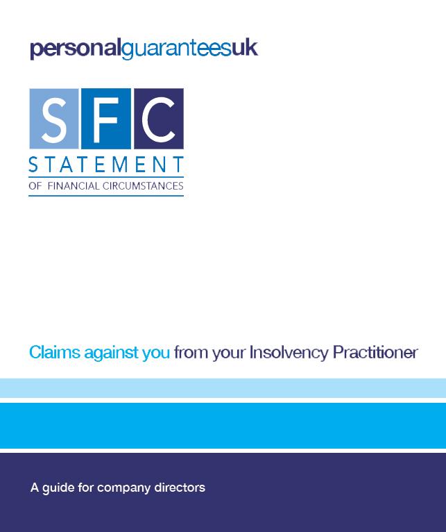 SFC Brochure